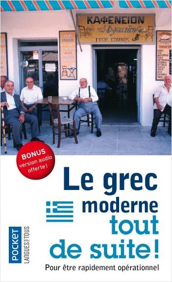 Le grec moderne tout de suite