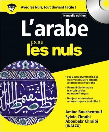 L'arabe pour les Nuls, grand format, 2e édition
