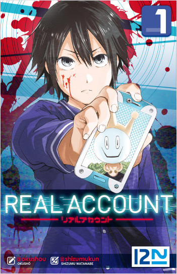 Real Account - tome 01 - extrait offert